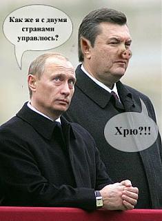 Политика-1273309686_yanukovigevch.jpg