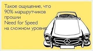 Пикчи на автомобильную тему-sdiwcf8mzo.jpg