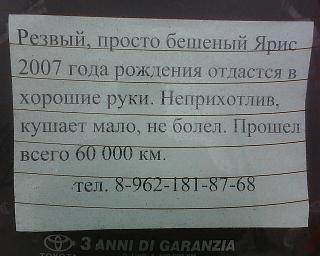 Пикчи на автомобильную тему-img0776a.jpg