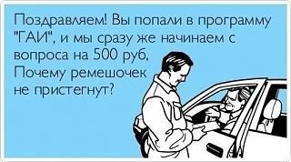 Пикчи на автомобильную тему-zzyhtmp2nku.jpg