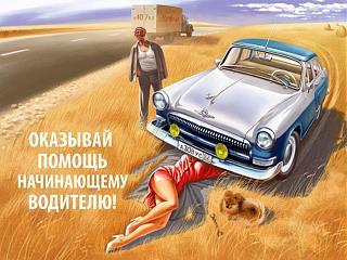 Пикчи на автомобильную тему-8416809_original.jpg
