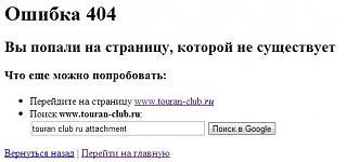 Кто менял радиаторы-404.jpg