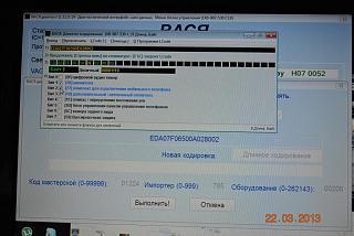 Установка штатного  Bluetooth-dsc_1989.jpg