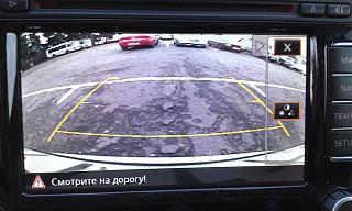 Установка камеры заднего вида-wp_20130707_001.jpg