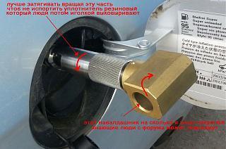 Touran Eco Fuel (метановый Туран)-1.jpg
