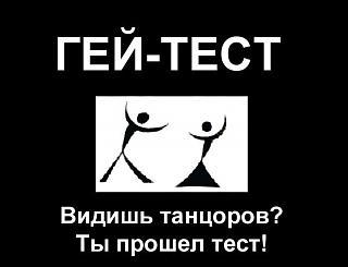 Повышатель настроения-dance.jpg