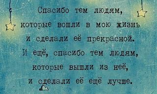 Афоризмы дня-nvydahvqtla.jpg