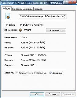 магнитола, воспроизводит не все mp3 файлы-2.jpg