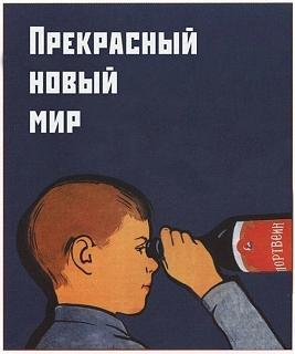 Вино-aer2sc9dxgm.jpg