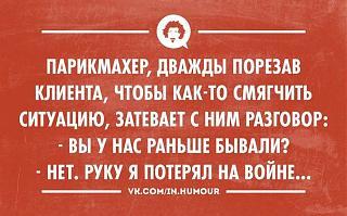 Анекдоты на отвлеченные темы-3tgmgfcdxcs.jpg