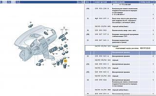 Активация функции контроля давления в шинах-key_tpm.jpg
