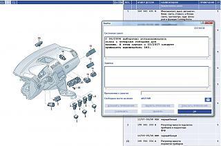 Активация функции контроля давления в шинах-key_tpm_2.jpg
