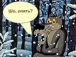 Название: opyat.jpg Просмотров: 147  Размер: 21.3 Кб