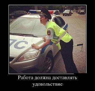 Пикчи на автомобильную тему-1375736686_demotivatory_22.jpg