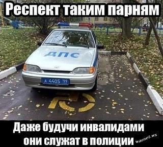 Пикчи на автомобильную тему-55.jpg
