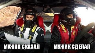Пикчи на автомобильную тему-rloju6vluss.jpg