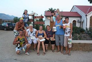 поездка в Крым-krym2.jpg