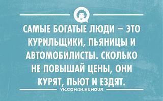 Повышатель настроения-bgywyyzp7ou.jpg