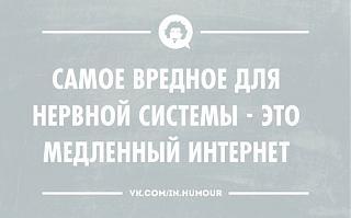 Повышатель настроения-zf_u6iapx3i.jpg