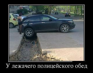 Пикчи на автомобильную тему-demotivt.jpg