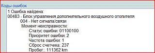 Переделка штатного догревателя в полноценный подогреватель-01.jpg