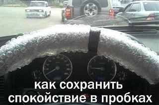 Пикчи на автомобильную тему-j6ylqxxz2eq.jpg