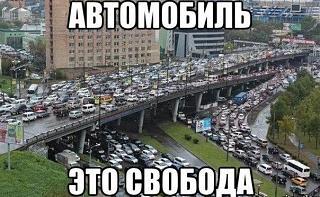 Пикчи на автомобильную тему-wc5tmjfl_ac.jpg