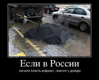 Пикчи на автомобильную тему-2.jpeg
