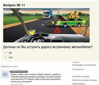 Пикчи на автомобильную тему-getimage1.jpg