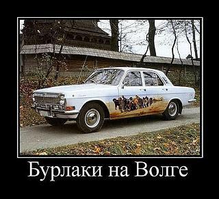 Пикчи на автомобильную тему-getimage.jpeg