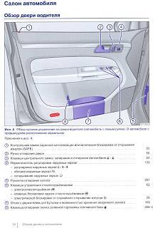 Глупые вопросы про Туран-zerkala-1.jpg