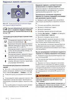 Глупые вопросы про Туран-zerkala-2.jpg