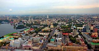 Ищем соседей (Екатеринбург).-img_6651r4.jpg