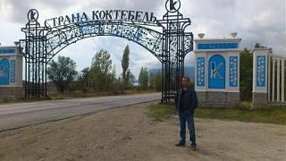 поездка в Крым-dsc_0642.jpg