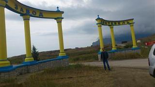 поездка в Крым-dsc_0639.jpg