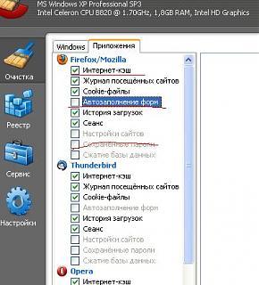 Постараюсь ответить на все ваши компьютерные или около компьютерные вопросы ...-cc.jpg