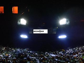 интересные светильники на место противотуманок.-003.jpg