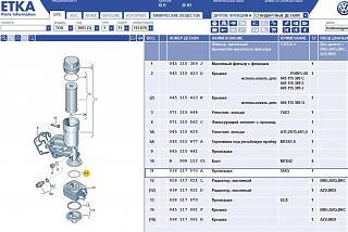 Замена масла на дизелях 1.9 TDI, 2.0 TDI, 140л.с., 110л.с.-1.9.jpg