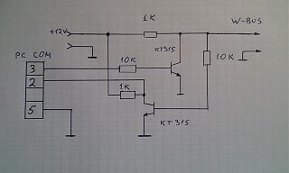FAQ по Webasto и как сделать из догревателя  отопитель-wp_20131024_002.jpg