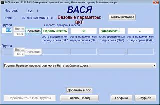 Тормозная система-03_04_01.jpg