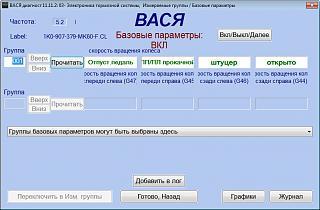 Тормозная система-2013-11-01_181218.jpg