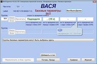 Тормозная система-2013-11-01_181403.jpg