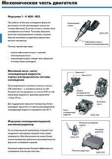 Touran Eco Fuel (метановый Туран)-ecofuel.jpg
