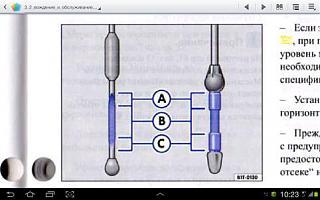 Глупые вопросы про Туран-screenshot_2013-11-05-10-23-57.jpg