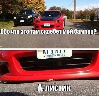 Пикчи на автомобильную тему-image.jpg