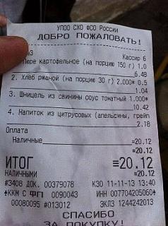 Про российскую действительность... (За что мы вас ненавидим)-.jpg