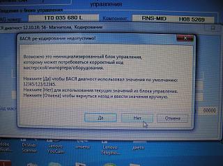 CAN адаптер: настройки, опции-p1010280.jpg