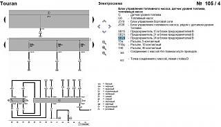 Схема расположения предохранителей!-105-4-c-2005-sb24.jpg