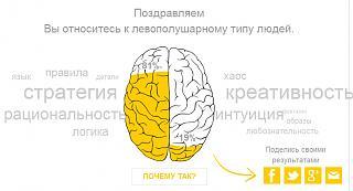 Повышатель настроения-2013-11-25_213044.jpg