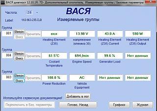 Фен.Электро подогреватель (отопитель) РТС-ptc-4.jpg